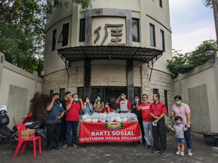 Bakti Sosial Paguyuban HAKKA Yogyakarta